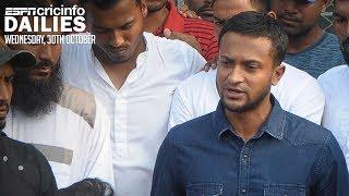 Shakib Al Hasan banned from all cricket | Daily Cricket News