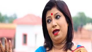 MOYNA GO Trailer ......Singer TUSHIMA BHATTACHARJEE