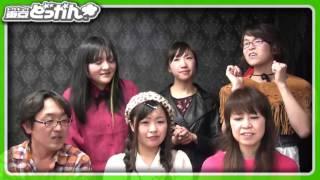 Recorded on 13/05/03 織音結奈の東京どっかん金曜日乃木坂TVライブオン...