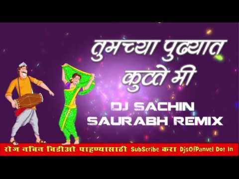 Tumchya Pudhyat Kutate mi   DJ Sachin Saurabh Remix