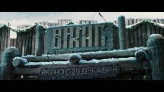 Викинг с Данилой Козловским
