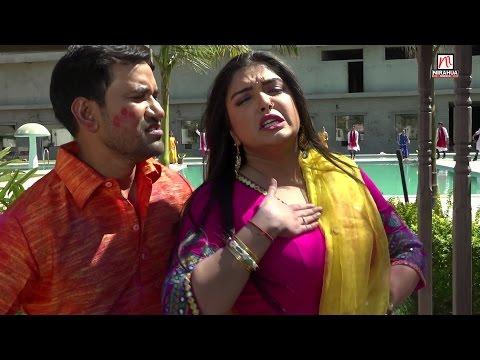 Holi Ke No. 1 Cheez | Dinesh Lal Yadav