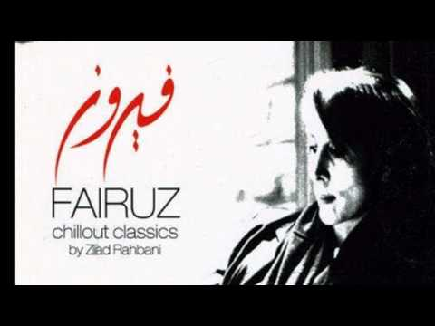 Fairouz Sabah W Masa فيروز صباح ومسا