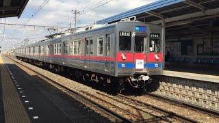 さよならツアー【京成電鉄3500形未更新車】3588編成みどり台駅2番線通過