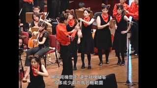 """Skimbleshanks: The Railway Cat (from """"Cats"""") - National Taiwan University Chorus"""