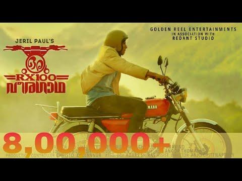 Oru RX100 Veeragadha | Malayalam Comedy ShortFilm | With English Subtitles #save2stroke