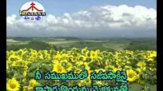 Mahaganudavu Bro.Yesanna song