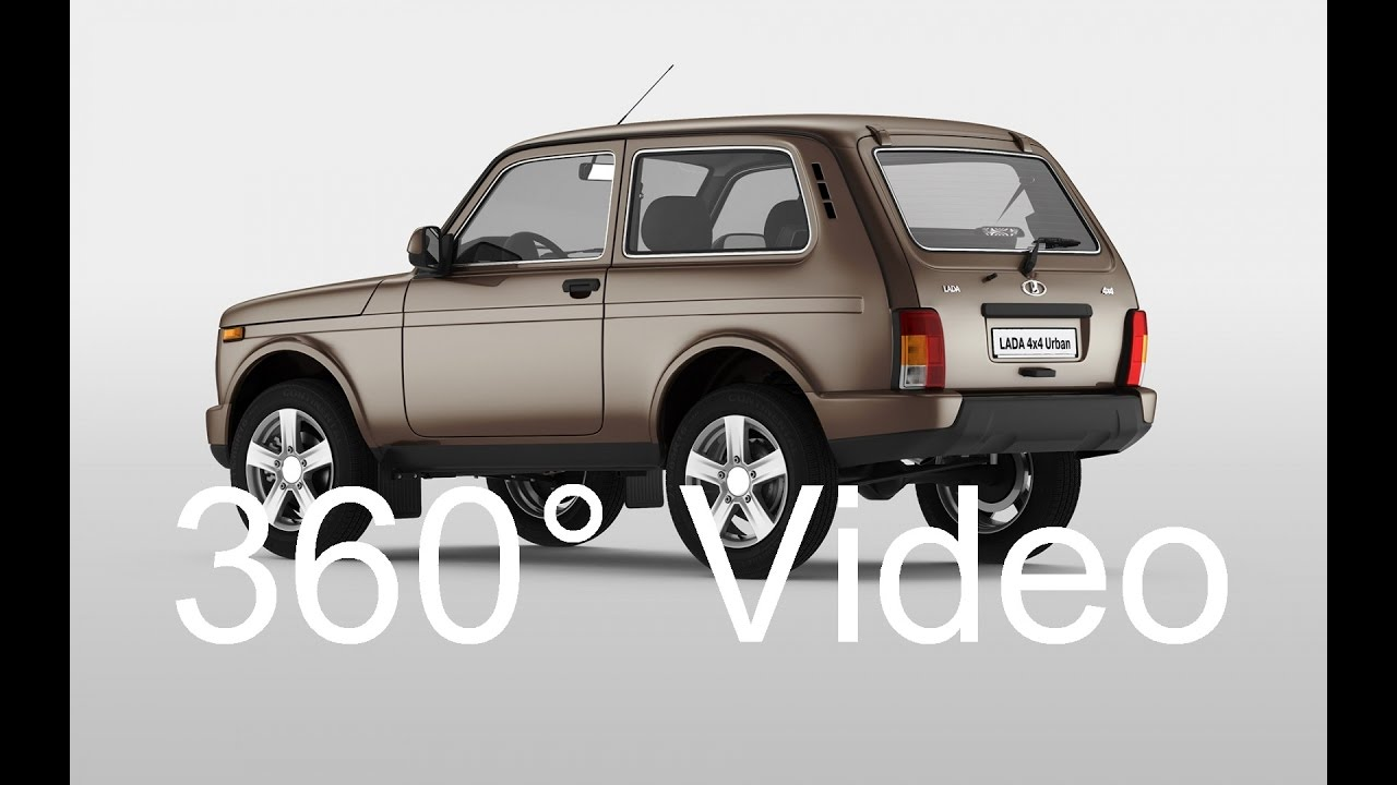 Lada 4x4 - 360° Video | auto motor und sport