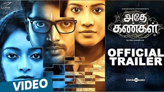 Adhe Kangal Official Trailer
