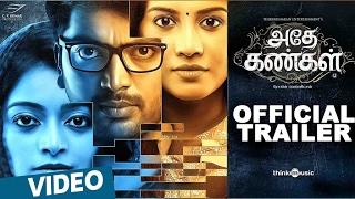 Adhe Kangal (2016) Trailer HD | Kalaiyarasan, C.V.Kumar, Rohin Venkatesan, Ghibran
