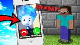 Нуб ПОЗВОНИЛ Фиксики Нолик на Телефон в Майнкрафт! Неудачник Нуб Мультик и Как Позвонить Нубу FIXIKI