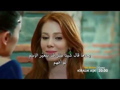 حب للايجار الحلقه 38 اعلان 2 Youtube