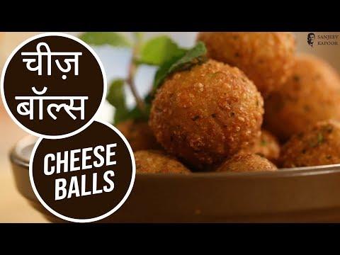 cheese-balls-|-sanjeev-kapoor-khazana