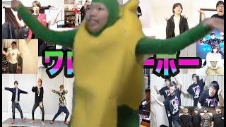 【まあたそパート】たくさんのYouTuberでNMB48「ワロタピーポー」を踊ってみた【NGシーン】 thumbnail