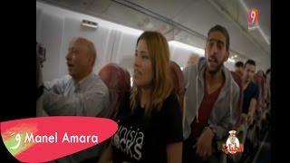 Manel Amara dans Tayara sur Attessia avec Maram Ben Aziza