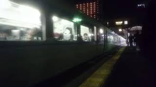 189系M50編成 犬吠初日の出1号 成田駅発車