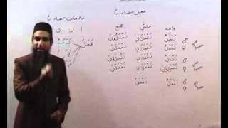 Arabi Grammmar Lecture 37 Part 03   عربی  گرامر کلاسس
