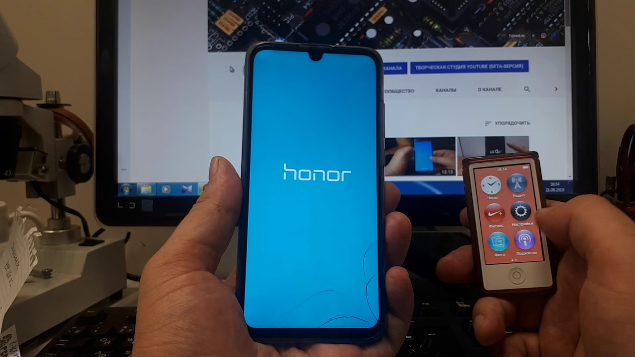 Remove FRP for Huawei HiSilicon (new security supported