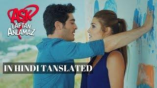 Watch Ask Laftan Anlamaz in Hindi All Episode Translated