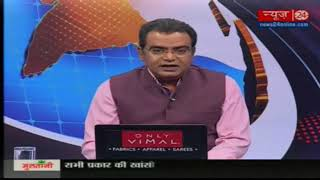 National News Centre II Gurmeet Ram Rahim's 'adopted' daughter Honeypreet II