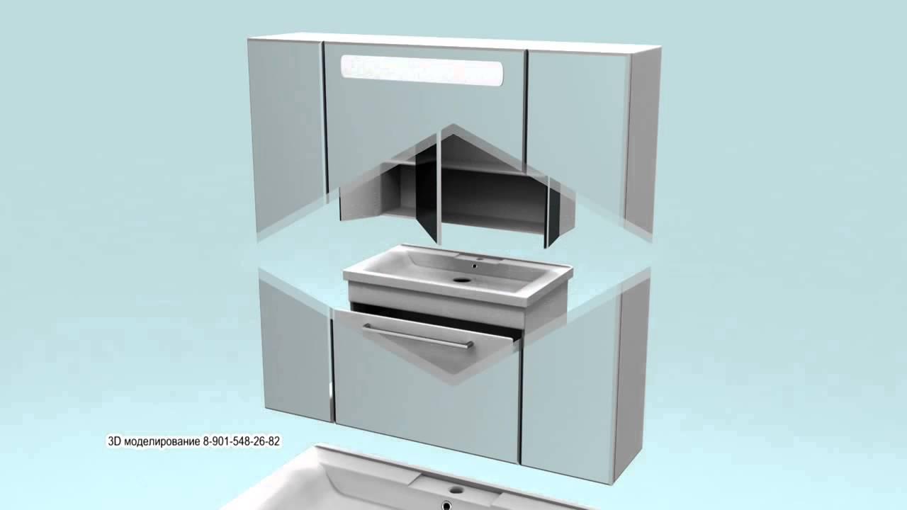 Мебель для ванных комнат Cersanit - YouTube