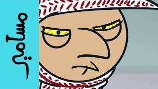 #مسامير - حلال الحكومة