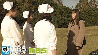 涼子(辻沢杏子)は、これまで以上に屈託のない笑顔で同僚たちと冗談を言い...
