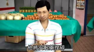 騙女吃塗藥榴槤 惡狼迷姦--蘋果日報20160607