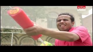 ريف اليمن | التحدي مع الفنان صلاح الوافي | يمن شباب