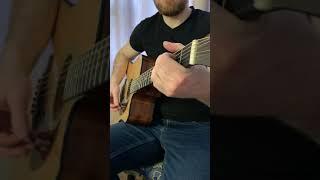Бой #13. Как научиться играть на гитаре   #shorts   ДДТ - В последнюю осень