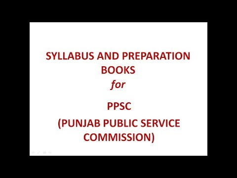 PREPARATION BOOKS FOR PPSC,SYLLABUS FOR PUNJAB PCS,BOOKS for PCS, How to clear PCS exam, PPSC exam