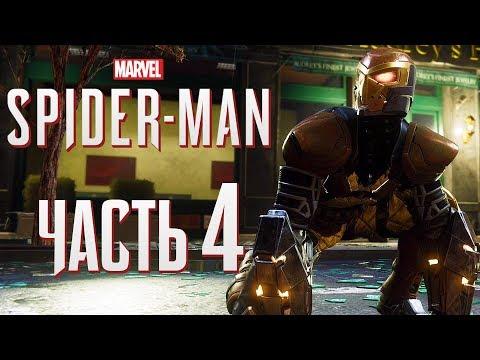 Прохождение Spider-Man PS4