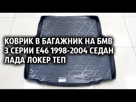 Частные объявления о продаже bmw 3-series в россии на drom. Ru.