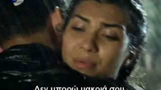 Asi & Demir - Asla Vazgeçemem (Greek Lyrics)