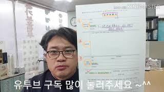 인우보증서가 뭐예요?~~^^