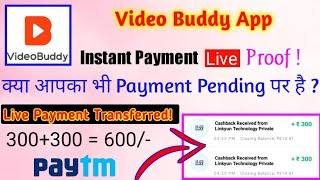 how to earn money online Hindi || video buddy App || paise kaise kamaye || Jharkhand Tech || 2019 ||