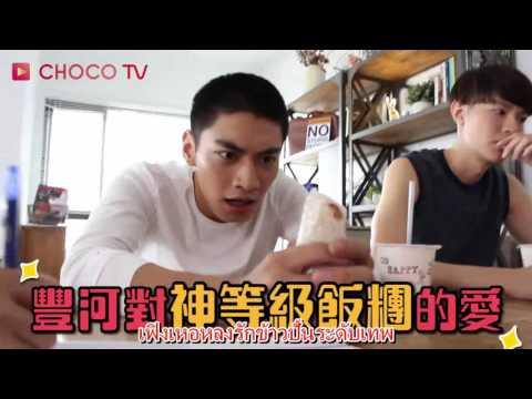 (Thai Sub) HIStory webseries BTS ซับไทย เบื้องหลัง STAY AWAY FROM ME นายคือเรื่องตลก