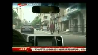 China Sichuan Province Earthquake 6.9 Magnitude 20th April 2013
