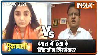 Muqabla: बंगाल में हिंसा के लिए कौन जिम्मेदार? Nupur Sharma Vs Sanjay Sharma