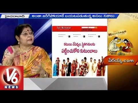 Special Discussion on Fake Marriage bureau's - V6 Special (07-05-2015)