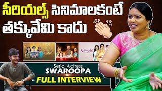 Serial Actress Swaroopa Exclusive Interview | Latest Telugu Inteviews | Movie Bricks