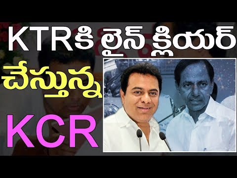 KCR New Plan for clearing all disturbances to KTR for 2019 elections|| 2day 2morrow