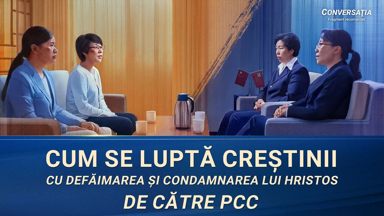"""Film creștin subtitrat """"CONVERSAŢIA"""" Segment 3 - Cum se luptă creștinii cu defăimarea și condamnarea lui Hristos de către PCC"""