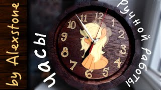 Деревянные Часы ручной работы с Applejack - Craft | ОБЗОР ИГРУШЕК