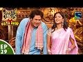 Comedy Circus Ka Naya Daur - Ep 29 - Husan Ka Tadka Special