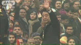 インド訪問の安倍総理 共和国記念日の式典に出席(14/01/26)