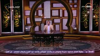 لعلهم يفقهون - الشيخ رمضان عبد المعز: ورب الكعبة من أجًل نعم الله علينا