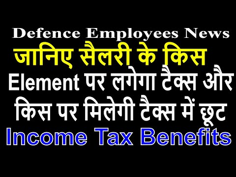 Income Tax - List of Taxable & Non-Taxable elements of Pay Defence Employees_Govt Employees News