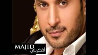 Majid Al Mohandis...Shlonak Habibi | ماجد المهندس...شلونك حبيبي