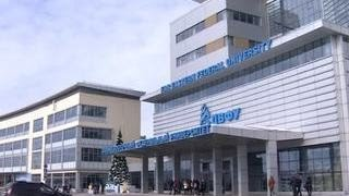 Дальневосточный федеральный университет открыл двери для будущих абитуриентов